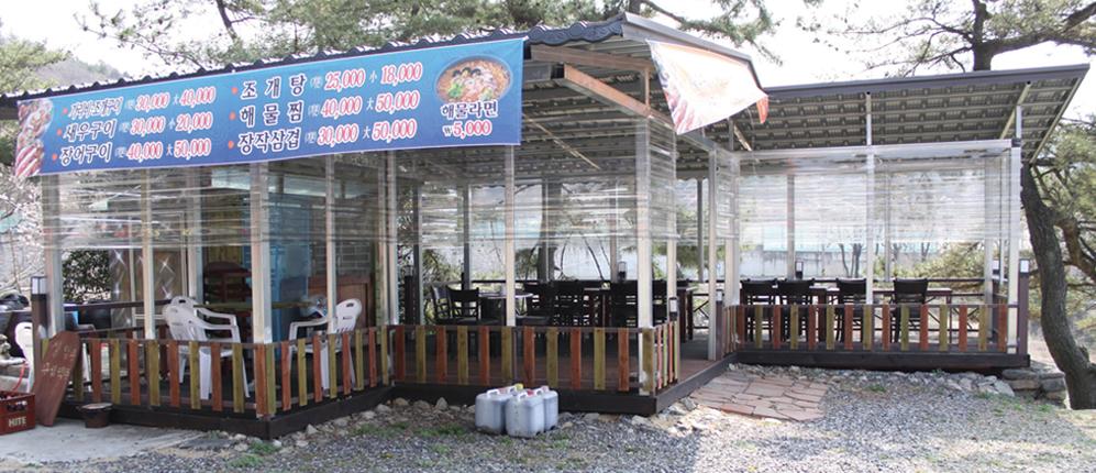 식당 이미지